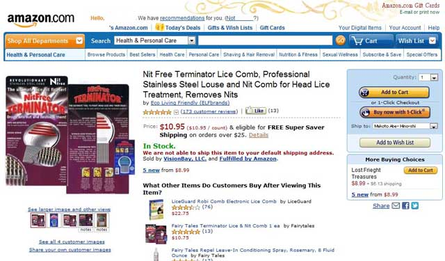 Amazon.comで販売しているNit free comb