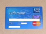 今回利用したクレジットカード